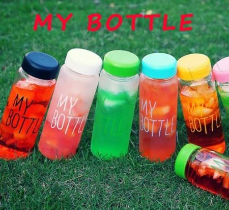 Моя бутылка My Bottle ( Май Батл)